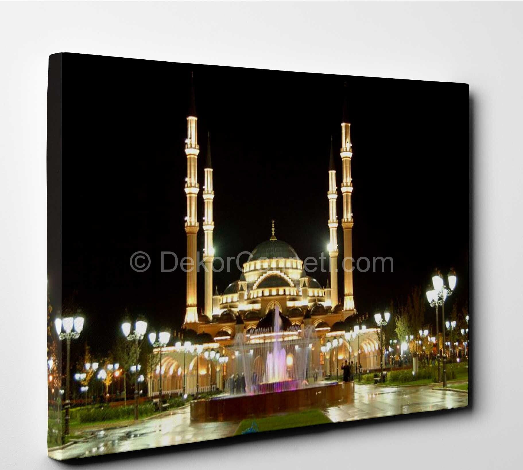 Dini Canvas Tablo : Canvas Tablolar : : Dekorasyon Kralı