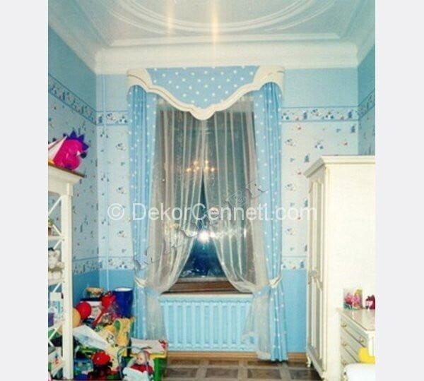 Güzel kız çocuk odası perdesi Galeri