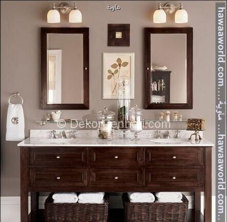 Harika ikili lavabo Fotoları