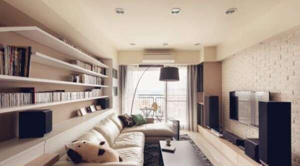 modern-dar-ev-dekorasyon-fikirleri