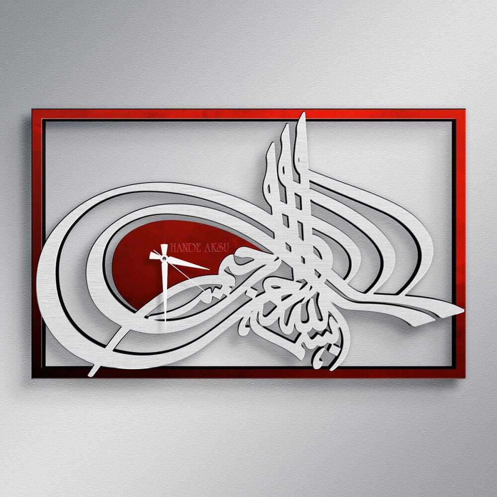 Osmanlı Tuğralı İsimli Duvar Saatleri