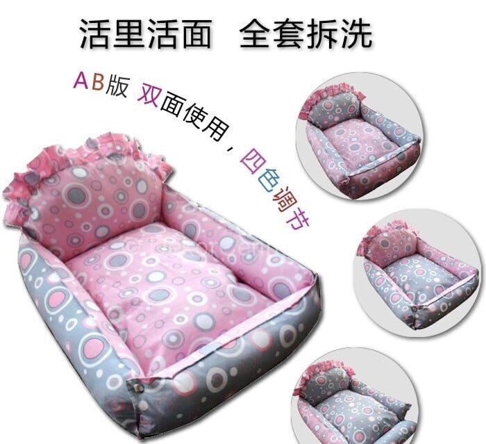 Yeni Moda evcil hayvan yatakları Resimleri